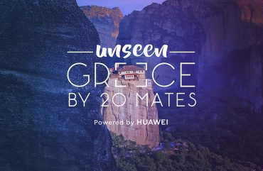 Huawei, Unseen Greece, mate20pro